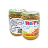HiPP喜寶 天然蔬菜羊肉全餐190g[衛立兒生活館]
