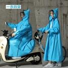 連身雨衣 雨衣男女雨衣長款全身男外套風衣雨衣時尚背包騎行雨衣電瓶車雨披 快速出貨