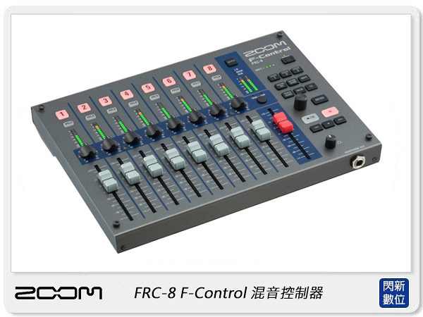 ZOOM FRC-8 F-Control 混音控制器(公司貨) 適用錄音機F4/F8 立體聲收音