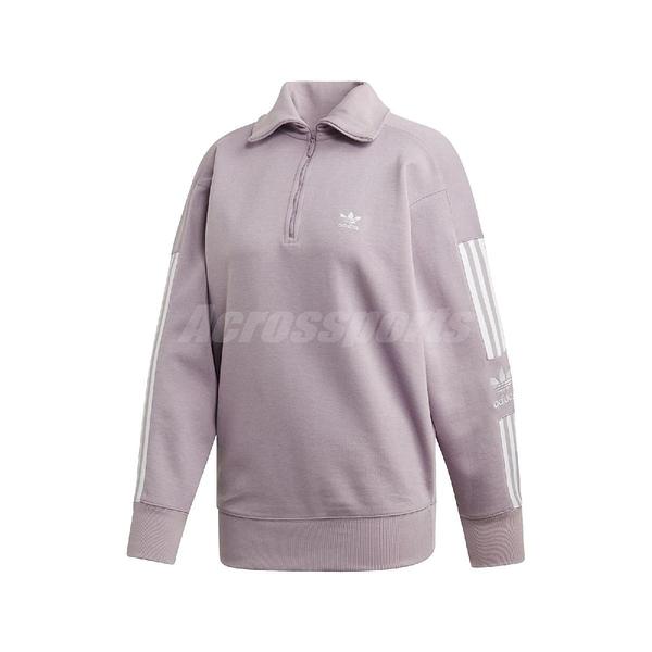 adidas 長袖T恤 Lock Up Sweat 紫 白 女款 立領 運動休閒 【PUMP306】 ED7529