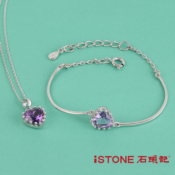 925純銀水晶套組 甜美心動(兩色選) 石頭記
