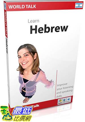 [106美國暢銷兒童軟體] EuroTalk Interactive - World Talk! Hebrew