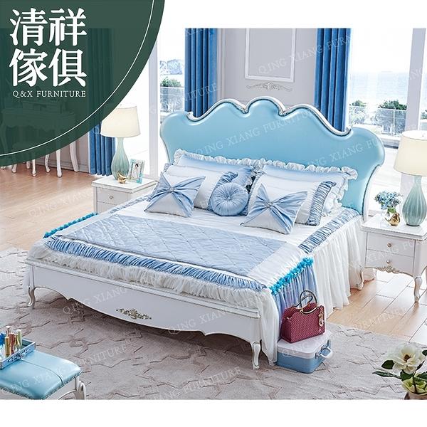 【新竹清祥家具】EBB-06BB05-小英式新古典珍珠白六呎床架