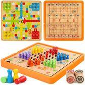 多功能桌面游戲兒童斗獸飛行棋跳棋五子棋成人象棋親子益智類玩具      蜜拉貝兒