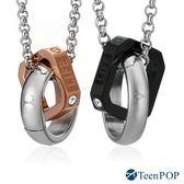 情侶項鍊 對鍊 ATeenPOP 西德鋼白鋼項鍊 浪漫人生 單個價格 情人節禮物