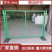 可移動物流快遞分揀圍欄車間區域防護隔離鐵絲網倉庫隔離鐵柵欄 城市科技DF