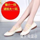 舞蹈鞋 女夏季帆布鞋成人四季紅舞鞋低跟軟底布鞋跳舞鞋 BT1703『寶貝兒童裝』