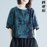 棉麻印花圓領短袖2020夏季新款女寬鬆五分袖棉綢上衣韓版亞麻T恤