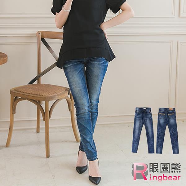 牛仔褲--品牌等級精緻韓版後口袋亮片前後刷白窄管牛仔褲/鉛筆褲(藍XL-7L)-N95眼圈熊中大尺碼
