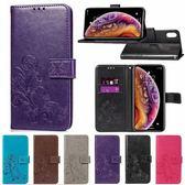 小米 紅米 Note 6 Pro 紅米6 紅米5 紅米5 Plus ?米Note5 幸運草皮套 插卡 支架 手機皮套 壓紋皮套