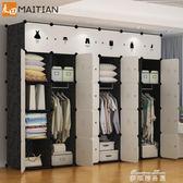 簡易衣柜塑料仿實木儲物柜衣櫥臥室推拉門簡約現代經濟型組裝衣柜igo   麥琪精品屋