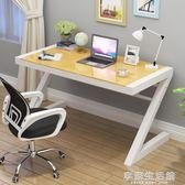 電腦台式桌家用經濟型書桌簡約現代組合辦公桌簡易鋼化玻璃寫字台-享家生活館 IGO