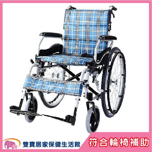 康揚 鋁合金輪椅 SM852.2 輕量化移位型 鋁合金手動輪椅 贈好禮四選一