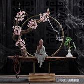 中式禪意擺件創意家居客廳玄關裝飾品仿古倒流香爐軟裝工藝品擺設igo 溫暖享家