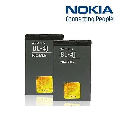 【YUI】NOKIA BL-4J BL4J 原廠電池 600 620 C3-00 C6-00 原廠電池 1200mAh
