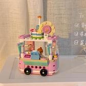 創意拼裝積木小顆粒兒童益智奇趣玩具女孩系列微拼圖生日禮物擺件 電購3C