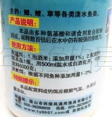 [協貿國際]  甜果奶餌料添加劑 3個價