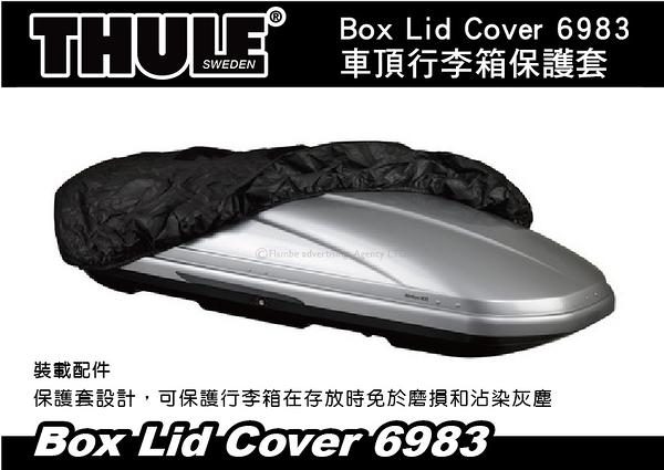 ||MyRack|| Thule Box Lid Cover 6983 車頂行李箱保護套 適合尺寸820/900(XL)