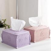 客廳餐巾紙收納盒家用茶幾抽紙盒紙抽盒【聚宝屋】