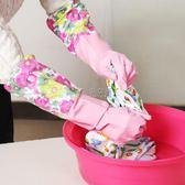 洗碗手套 糖果加絨洗碗手套冬天保暖束口家務手套洗衣服防水加厚3雙裝 俏女孩