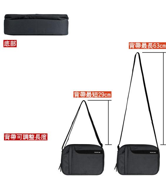 【橘子包包館】BAIHO 台灣製造 多功能 側背包/斜背包 BHO262 灰色