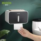 紙巾架 衛生紙盒衛生間紙巾廁紙置物架廁所家用免打孔創意防水抽紙卷紙筒 快速發貨