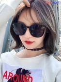 太陽眼鏡 太陽眼鏡 街拍墨鏡 防紫外線