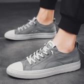 熱銷平底鞋鞋子男夏季薄款透氣百搭休閒板鞋灰色時尚潮流平底帆布潮鞋小白鞋貝芙莉