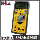 HILA 海碁國際 多功能高精度電錶(CIE-3130B) 4,1/2 RMS/電阻/二極體/電阻/電容/蜂鳴/鎖定/