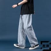 淺色牛仔褲男夏天薄款直筒寬鬆男生褲子拖地長褲【左岸男裝】