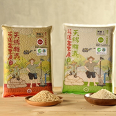 【鮮食優多】天賜糧源•花蓮富里黑黏土有機白米10包組(2kg/包)