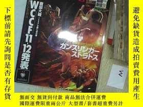 二手書博民逛書店電擊罕見ARCADE 8 11號增刊Y203004