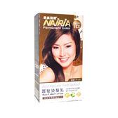 NAIRIA奈良彌亞 護髮染髮霜-R3可可亞麻棕 ◆86小舖 ◆