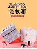便攜化妝包小號韓國簡約多功能少女手提收納盒品大容量箱多層網紅  嬌糖小屋
