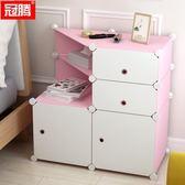 床頭櫃—簡易床頭櫃簡約現代儲物櫃塑料組裝床邊角櫃臥室多功能收納小櫃子 依夏嚴選