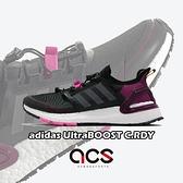 adidas 慢跑鞋 UltraBOOST C.RDY 黑 紫 女鞋 防潑水 Boost 頂級緩震舒適 【ACS】 EG9803