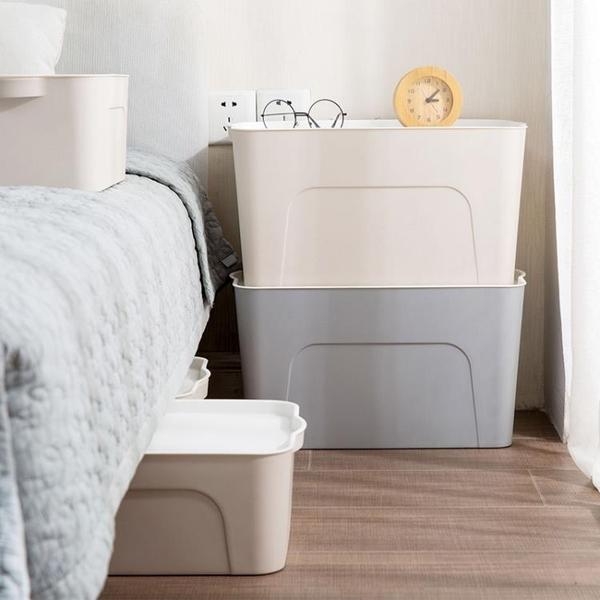 塑料大號收納箱衣服收納盒有蓋衣櫃抽屜整理箱家用床底 NMS 露露日記