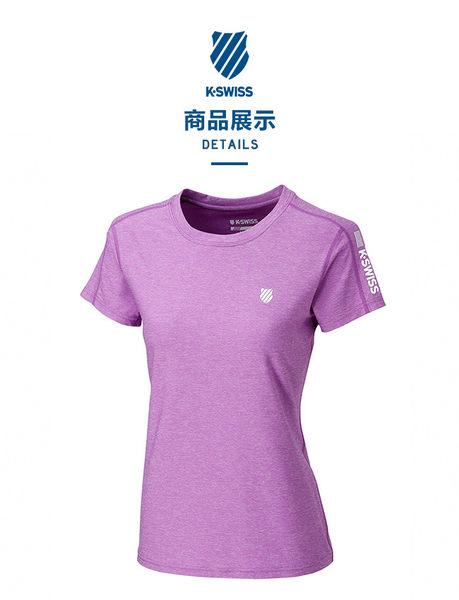 K-SWISS  PF RE Melange Tee排汗T恤-女-紫