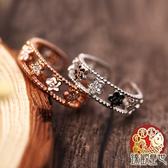 戒指 絢爛花漾 美麗興旺戒指(玫瑰金色) 含開光 臻觀璽世 IS0550