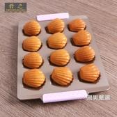 烘焙工具模具不沾烘焙瑪德林工具家用12連貝殼蛋糕模不黏xw