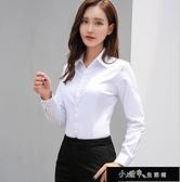 襯衫 新款春長袖白色襯衫女職業裝V領工作服短袖襯衣寸衫正裝【2021歡樂購】