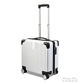行李箱ins網紅新款輕便小型拉桿密碼旅行登機箱子女小號20男YYJ 【全館免運】