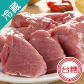 台糖里肌肉排1盒(豬肉)(300g+-5%/盒)【愛買冷藏】