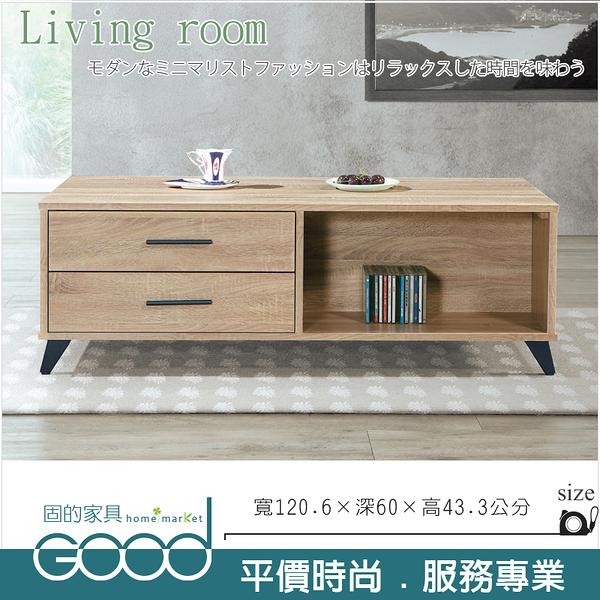 《固的家具GOOD》166-4-AL 原切鐵腳茶几(YS15-2)