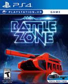 PS4 戰爭地帶(美版代購)