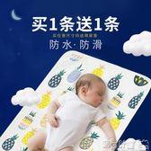 嬰兒床墊 隔尿墊嬰兒防水可洗超大號新生兒純棉紗布尿墊寶寶防漏墊透氣夏季igo 寶貝計畫