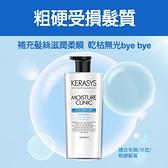 可瑞絲植萃系抗損洗髮精-毛躁髮600mlx3pcs