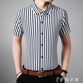 條紋襯衫  男式豎條紋襯衫中青年韓版帥氣襯衣時尚潮流男子寸土 伊鞋本鋪
