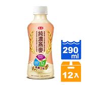 愛之味純濃燕麥(膠原蛋白青春三效)290ml(12入)/箱【康鄰超市】