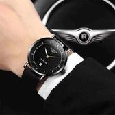 流行男錶 男士超薄皮質帶手錶全自動機械錶時尚簡約防水手錶男錶 【快速出貨】